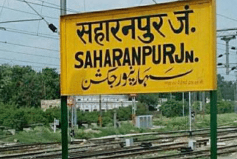 saharanpur is famous for